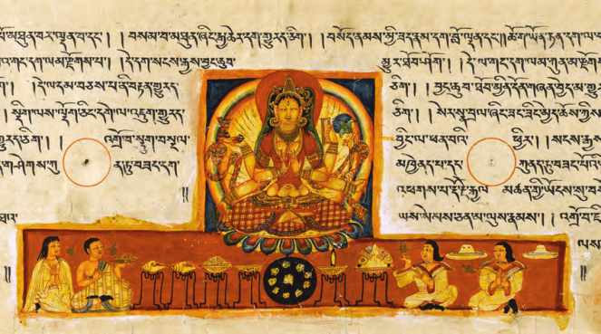 Prajnaparamita-with-devotees-folio-from-a-Satasahasrika-Prajnaparamita-The