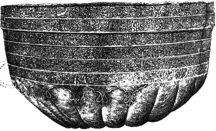 buddhas-alms-bowl